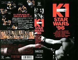 Musashi vs  Jean Riviere  K 1 Star Wars 96